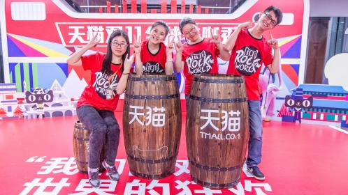 Singles Day stretches to 24 days of sales madness
